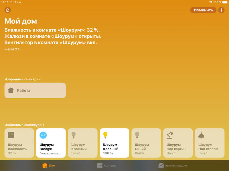 AppleHomeKit ScreenShot 4.png